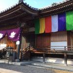 広島【安芸国分寺】大晦日、お寺の宿坊に泊まってみた!