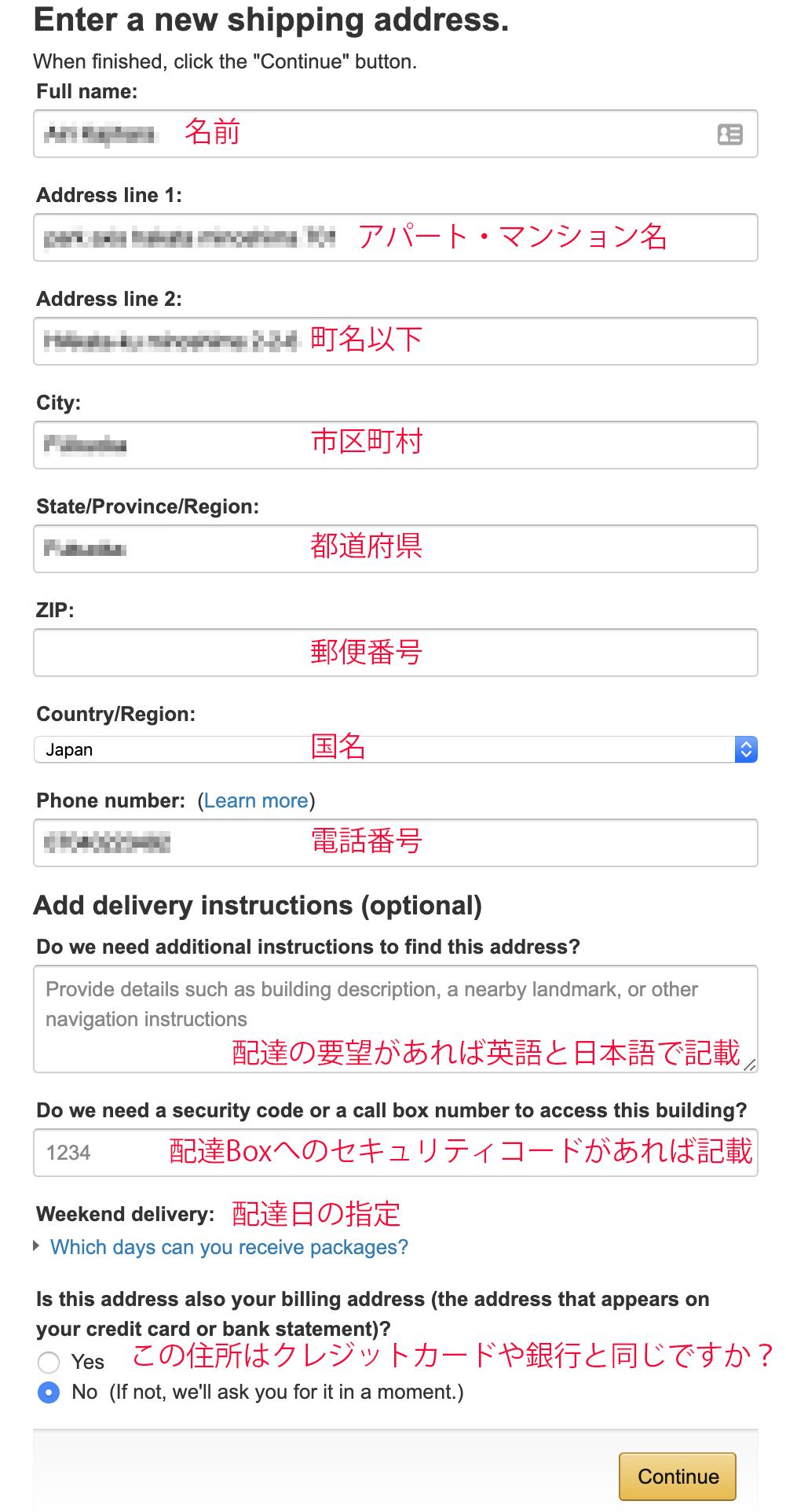 アメリカ版Amazon 購入方法