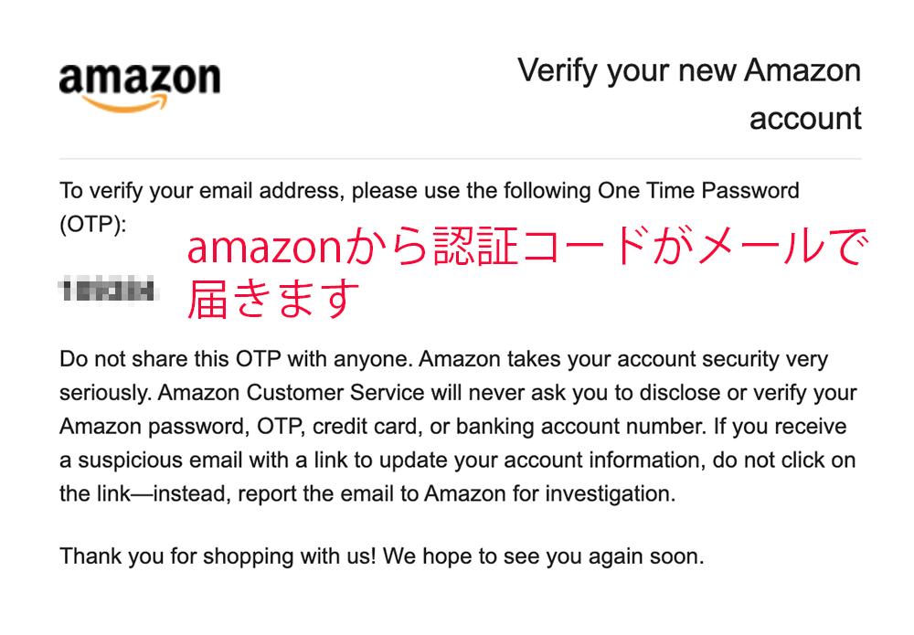 米国版Amazon 購入方法